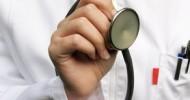 Амбулаторно-поликлинические службы